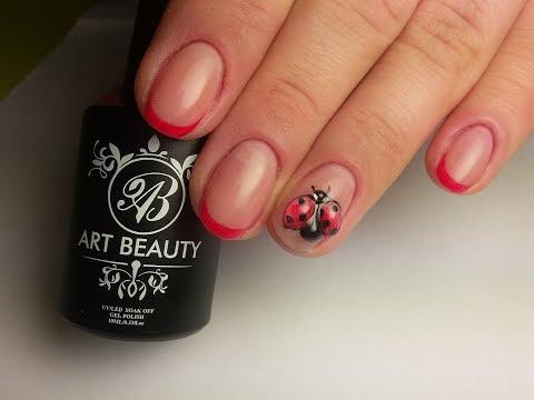 🐞 КРАСНЫЙ ФРЕНЧ гель лаком ART BEAUTY 🐞 БОЖЬЯ КОРОВКА на ногтях 🐞 Дизайн ногтей гель лаком 🐞