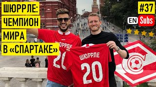 SCHURRLE - about Messi and Hazard / the best in Spartak / Mourinho quirks and dumplings for Tuchel
