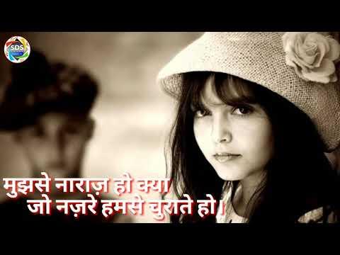 Mujhse Naraz Ho Kya ||  Best Love Shayari || Narazgi Status || New Whatsappstatus 2019 ||