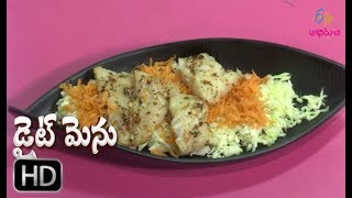 Pan Fry Fish  (Food For Pellagra Prevention) | Diet Menu | 13th August 2019 | Full Episode