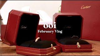 vlog. 결혼준비의 시작 웨딩드레스 고르고 반지 구입…