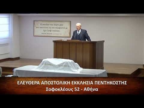 Κατά Ματθαίον ζ΄ (7) 21-28 // Νίκος Νικολακόπουλος