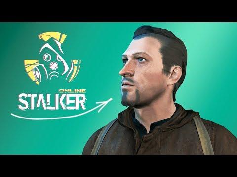 Stalker Online в 2019 году