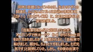 【山口達也】離婚 ファンの間でも衝撃 山口さんは2008年、8年間の交際を...