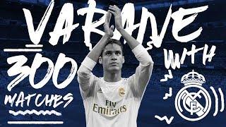 Raphaël Varane Interview | 300 Real Madrid matches
