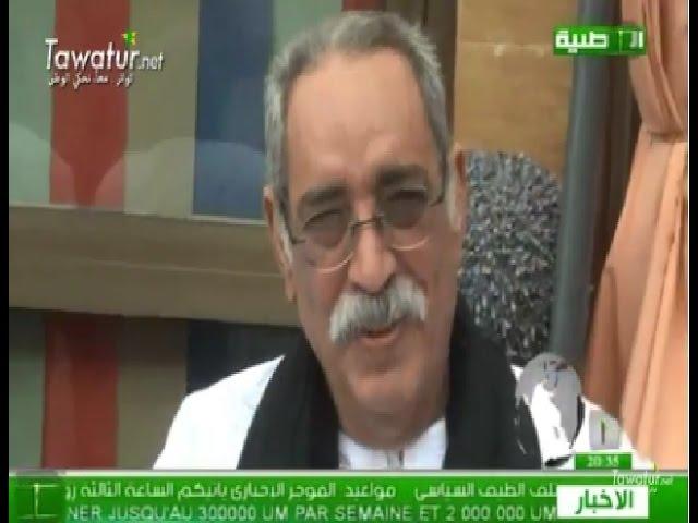 مسائية قناة الوطنية 14-04-2017 | إسحاق ولد عبد الرحمن