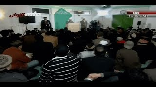 Friday Sermon 18 December 2009 (Urdu)