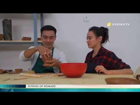"School of nomads №10. Craft center ""Kazak oner"""