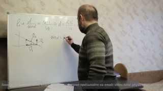 Физика. Урок № 7. Кинематика. Задача на сближение. Ч.1