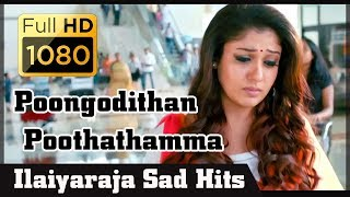 Poongodithan Poothathamma | HD Video Song | Idhayam | GK Simbu Version