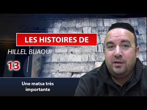 HISTOIRE DE HILLEL 13 - Une matsa très importante - Hillel Bijaoui