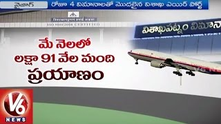 Special Story On Visakhapatnam International Airport | V6 News