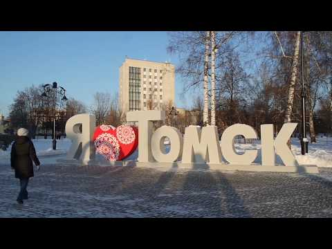 Road to Christmas Day in Tomsk - Russia