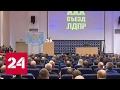 Жириновский призвал не очернять историю и не хаять правителей
