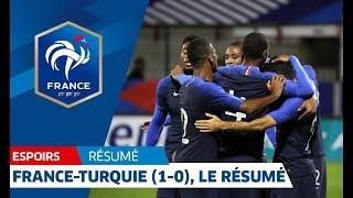 France-Turquie Espoirs (1-0), le résumé I FFF 2018