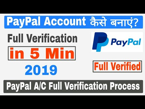 How to Make PayPal Account in 2019 | Paypal Account Full Verification in 5 Minutes
