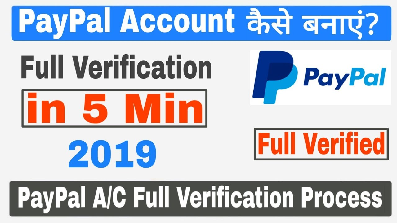 How to Make PayPal Account in 2019 | Paypal Account Full Verification in 5  Minutes by Techno Rai