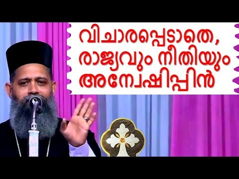 malayalam christian devotional speech shalom 5 best non stop hit bible convention dhyanam adoration holy mass visudha kurbana novena fr poulose parekara attapadi bible convention christian catholic songs live rosary kontha friday saturday testimonials miracles jesus   adoration holy mass visudha kurbana novena fr poulose parekara attapadi bible convention christian catholic songs live rosary kontha friday saturday testimonials miracles jesus