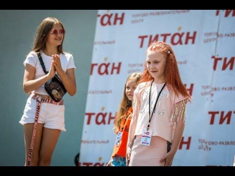 Ксения Левчик DANIELA Life и другие блогеры День Блогера в ТЦ Титан Минск 2019 #DANIELAlife