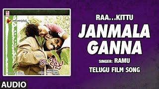 Janmala Ganna full audio Song | Telugu Raa…Kittu Movie | Raja,Sonu | Naga | Balachandra