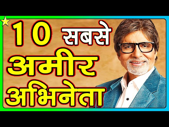 Top 10 Richest Actors In India | ???? ?? 10 ???? ???? ??????? | Hindi Video | 10 ON 10