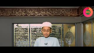 Beautiful Quran Recitation by Child Surah Al A'la
