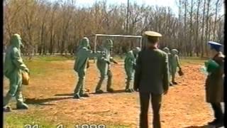 "г. Знаменск. ""ОРЛЕНОК"". 1998 г."