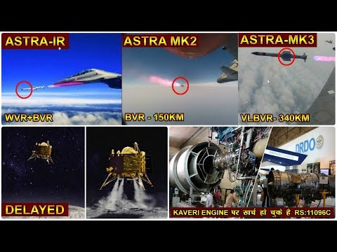 Indian Defence News:Why Astra Mk3 will be the best BVR missi