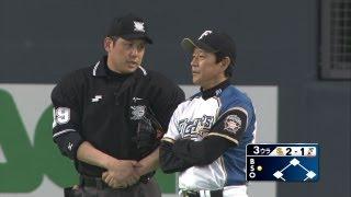 二段モーション? 栗山監督が抗議 5月1日 日本ハム-ソフトバンク thumbnail