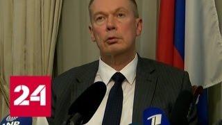 Отравление Скрипалей. Британия навесила на Россию множество обвинений - Россия 24