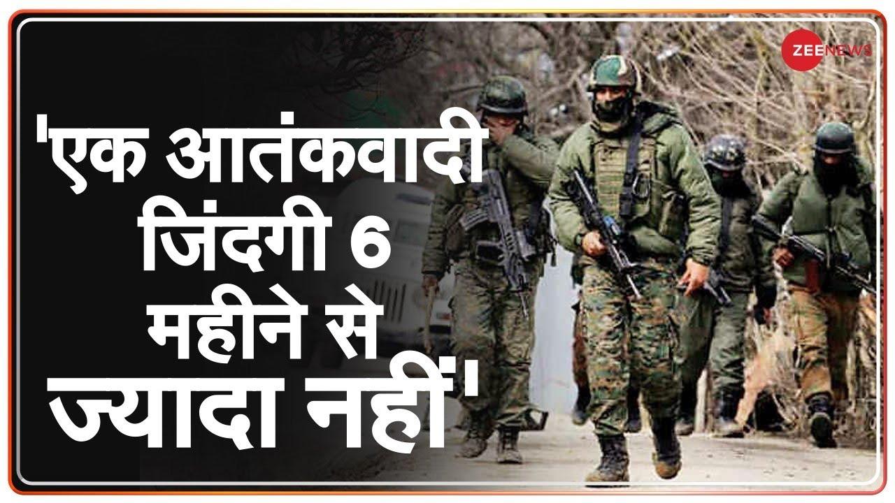 Download Operation All Out से एक आतंकवादी जिंदगी 6 महीने से ज्यादा नहीं है- Ranbir Singh Pathania | BJP