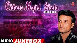 ► छोटे माजिद शोला HITS - VOL-3 (Audio Jukebox) || CHHOTE MAJID SHOLA || T-Series Islamic Music