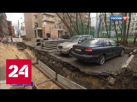 Нерешаемая задача: машины попали в плен к коммунальщикам - Россия 24