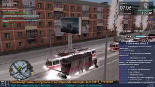 Иная жизнь на «GTA Province» #51 | Снегоуборочные трамваи вновь в строю