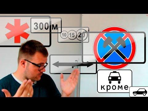 ГОСТ 10807 78 Знаки дорожные Общие технические условия