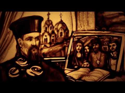 "Песочная анимация ""Наша вера православна"" (Ксения Симонова) - Sand Art ""Believe"" By Simonova"