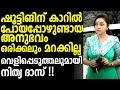 Actress Nithya Das Shares Her Experience In Car When She Went For Film Shooting mp3