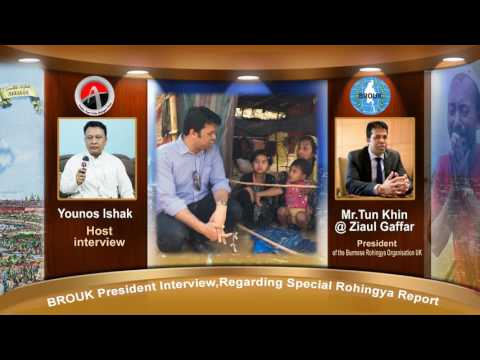 BROUK President Interview,Regarding Special Rohingya Report,For contact us +966 55 877 2265