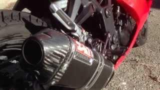 Kawasaki 2008 Ninja 250 - Yoshimura Exhaust