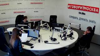 Смотреть видео Новости 12 февраля 2018 года на 15:30 на Говорит Москва онлайн