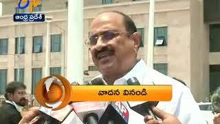1 PM | ETV 360 | News Headlines | 2nd June 2020 | ETV Andhra Pradesh