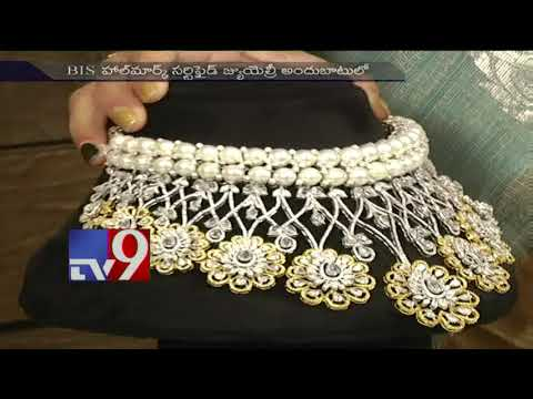 Exquisite jewellery @ Kalasha Fine Jewels - City Lights - TV9