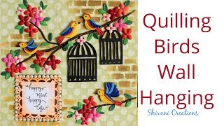 Quilling Birds Wall-hanging/ Quilling Showpiece/ Paper Cage