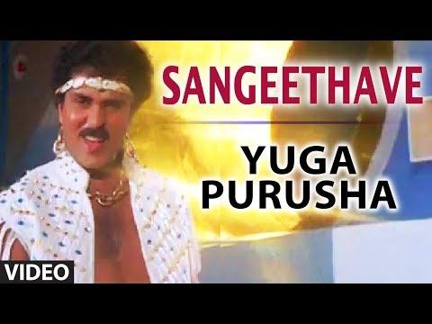 yugapurusha-video-songs-|-sangeethave-video-song-|-ravichandran,-khushboo-|-kannada-old-songs