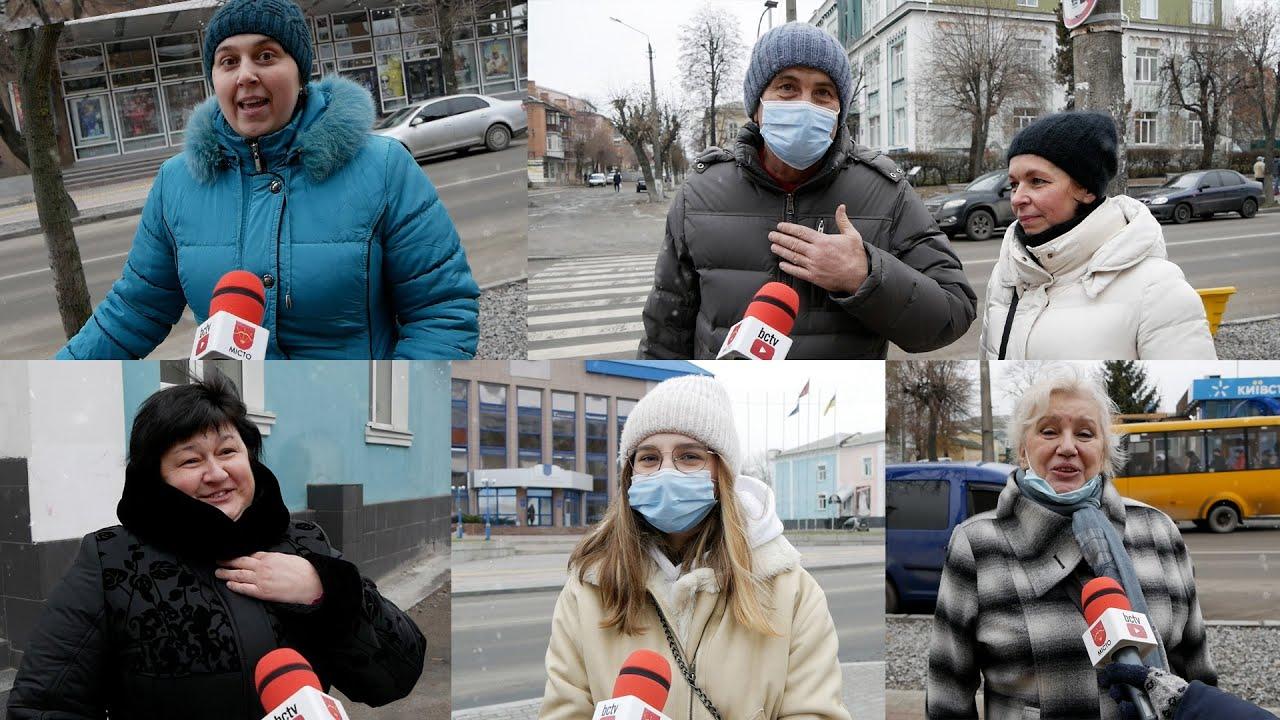 Білоцерківці вітають з НОВОРІЧНИМИ святами