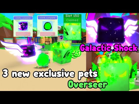 I Got Galactic Shock & Overseer New Exclusive Pets! Update - Bubble Gum Simulator Roblox