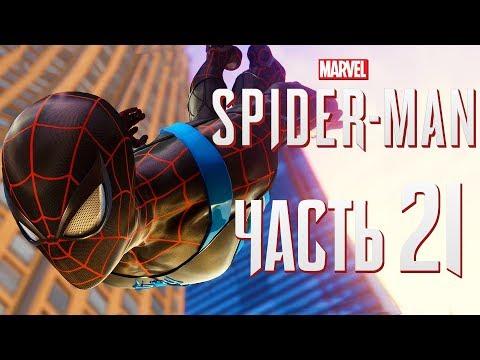 Прохождение Spider-Man PS4 [2018] — Часть 21: НОВЫЙ КОСТЮМ 'ТАЙНАЯ ВОЙНА'! ВСЕ ИСПЫТАНИЯ БРИГАДИРА!