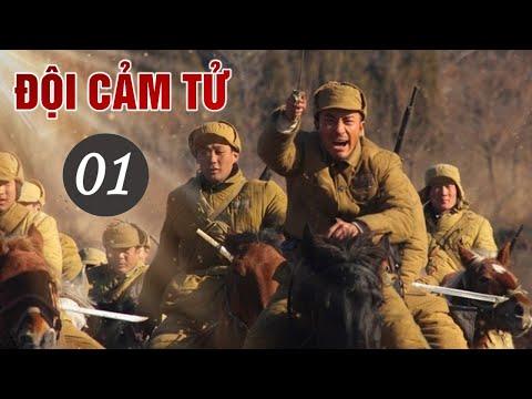 Xem phim 2 trong 1 - Phim Bộ Kháng Nhật Gay Cấn - ĐỘI CẢM TỬ TẬP 01 (Thuyết Minh) | YoYo VietNam