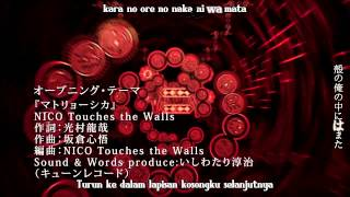 【C】 The Money Of Soul And Possibility Control 【OP karaoke】 【Subtitle Indonesia】