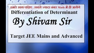 Differentiation of Determinant for JEE Mains / NIMCET